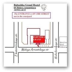 Гостиница Babushka Grand Hostel Украина, Одесса - 5 отзывов об отеле, цены и фото номеров - забронировать гостиницу Babushka Grand Hostel онлайн помещение для мероприятий фото 2