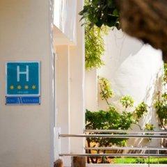 Hotel Vistamar by Pierre & Vacances фото 7