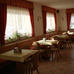 Hotel Garni Relax Фай-делла-Паганелла питание