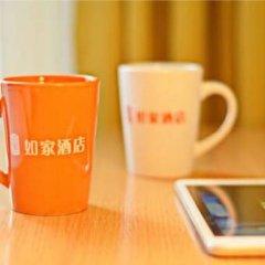 Отель Home Inn Beijing Xidan Joy City Китай, Пекин - отзывы, цены и фото номеров - забронировать отель Home Inn Beijing Xidan Joy City онлайн удобства в номере