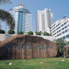 Отель Ming Wah International Convention Centre Шэньчжэнь фото 8