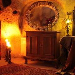 Cave Art Hotel развлечения