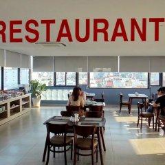 For You Hotel Нячанг питание фото 3