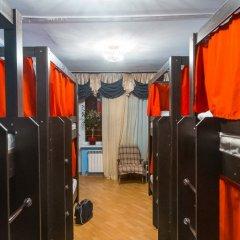 Гостиница Хостел Лайт в Самаре - забронировать гостиницу Хостел Лайт, цены и фото номеров Самара фитнесс-зал