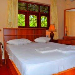 Гостевой Дом French Garden Tourist Rest комната для гостей