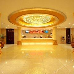 Jinding Longhu Hotel спа