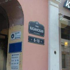 Гостиница Астра Хостел в Санкт-Петербурге - забронировать гостиницу Астра Хостел, цены и фото номеров Санкт-Петербург банкомат