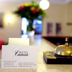 Отель Carmen Германия, Мюнхен - 9 отзывов об отеле, цены и фото номеров - забронировать отель Carmen онлайн сауна