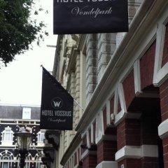 Hotel Vossius Vondelpark фото 3