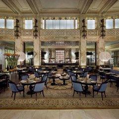 Отель Park Hyatt Vienna питание фото 3