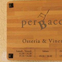 Отель Antico Mulino Италия, Скорце - отзывы, цены и фото номеров - забронировать отель Antico Mulino онлайн сауна