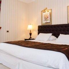 Le Rêve Boutique Hotel комната для гостей фото 2