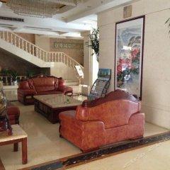 Hai Yue Hotel интерьер отеля