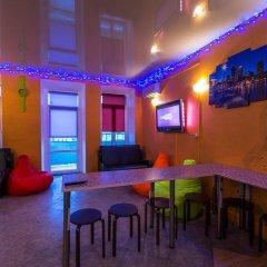 Гостиница TimeHome on Sadovoe в Москве - забронировать гостиницу TimeHome on Sadovoe, цены и фото номеров Москва гостиничный бар