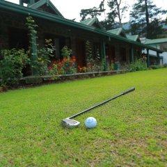 Отель Nuwara Eliya Golf Club развлечения