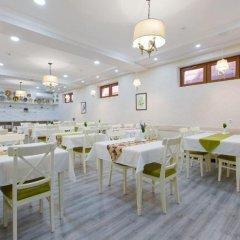 Navruz Hotel Tashkent гостиничный бар