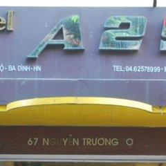 Отель A25 Nguyen Truong To Ханой городской автобус