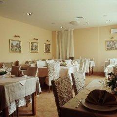 Porin Hotel Zagreb питание