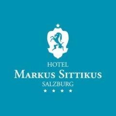 Отель Markus Sittikus Зальцбург приотельная территория