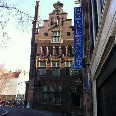 Отель Hostel the Globe Нидерланды, Амстердам - отзывы, цены и фото номеров - забронировать отель Hostel the Globe онлайн фото 6