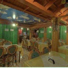 New Penninsula Hotel гостиничный бар