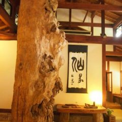 Отель Wa no Cottage Sen-no-ie Япония, Якусима - отзывы, цены и фото номеров - забронировать отель Wa no Cottage Sen-no-ie онлайн сейф в номере