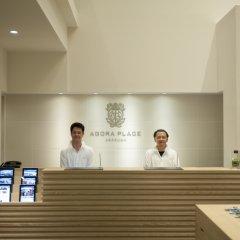 Отель Agora Place Asakusa спа фото 2