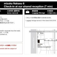 mizuka Nakasu 6 - unmanned hotel - Фукуока фото 2