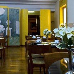 Отель Mondial Hotel Албания, Тирана - отзывы, цены и фото номеров - забронировать отель Mondial Hotel онлайн питание фото 3