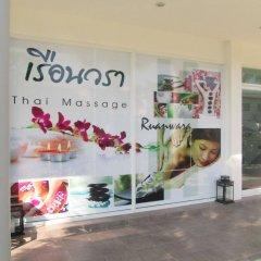 Отель The Pago Design Hotel Phuket Таиланд, Пхукет - отзывы, цены и фото номеров - забронировать отель The Pago Design Hotel Phuket онлайн спа