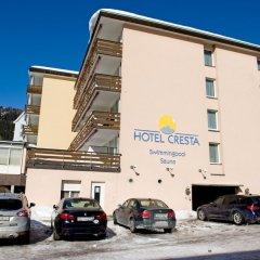 Отель Cresta Sun Швейцария, Давос - отзывы, цены и фото номеров - забронировать отель Cresta Sun онлайн фото 3