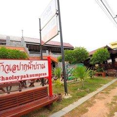 Отель Paknampran Hotel Таиланд, Пак-Нам-Пран - отзывы, цены и фото номеров - забронировать отель Paknampran Hotel онлайн городской автобус