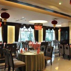 Country Garden Phoenix Hotel Lechang питание фото 2