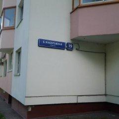 Отель Жилое помещение Wood Owl Москва парковка