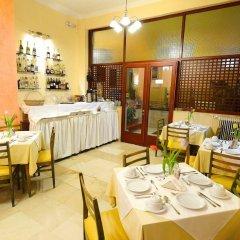 Hotel Dalia питание фото 3