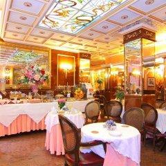 Отель Vittoria Италия, Милан - 2 отзыва об отеле, цены и фото номеров - забронировать отель Vittoria онлайн питание