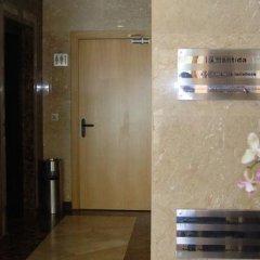 Отель Apartamentos Turisticos Atlantida сауна