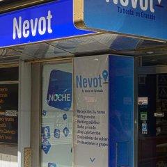 Отель Hostal Nevot банкомат