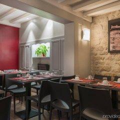 Отель My Hôtel In France Marais питание фото 2