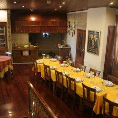 Отель Casa da Farmácia питание фото 3