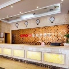 Xin Li Hotel интерьер отеля фото 2