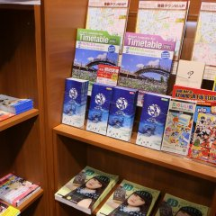 Hotel Wing International Ikebukuro развлечения
