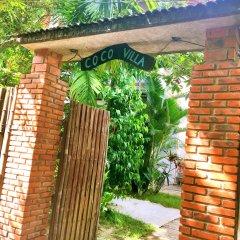 Отель An Bang Coco Villa