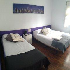Отель Pension Arias комната для гостей