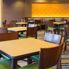 Отель Fairfield Inn & Suites by Marriott Columbus OSU США, Колумбус - отзывы, цены и фото номеров - забронировать отель Fairfield Inn & Suites by Marriott Columbus OSU онлайн питание