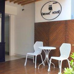 Отель Dreamz House Boutique питание