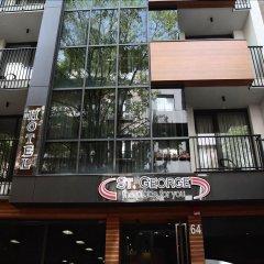 Отель Святой Георгий Болгария, София - отзывы, цены и фото номеров - забронировать отель Святой Георгий онлайн вид на фасад