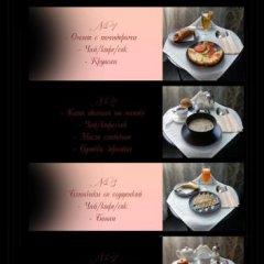 Гостиница Мини-Отель Фортуна в Москве 4 отзыва об отеле, цены и фото номеров - забронировать гостиницу Мини-Отель Фортуна онлайн Москва фото 2