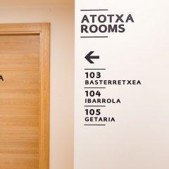 Отель Atotxa Rooms Сан-Себастьян городской автобус