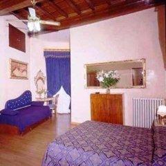 Отель Abaco Италия, Флоренция - 3 отзыва об отеле, цены и фото номеров - забронировать отель Abaco онлайн комната для гостей фото 4